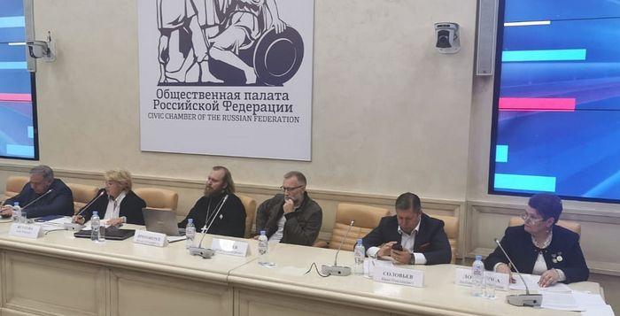 Священник Фёдор Лукьянов в Общественной палате