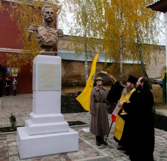 В Тульской области открыли памятник Императору Александру II