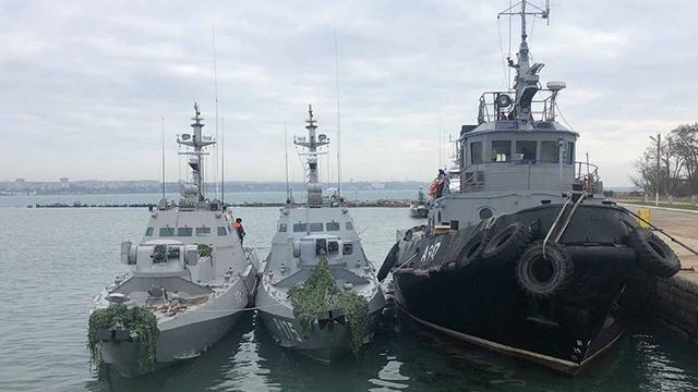 Задержанные Россией в Керченском проливе украинские корабли