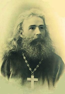 Настоятель церкви во имя св. вмц. Варвары протоиерей Евгений Яковлев (1856-1937)