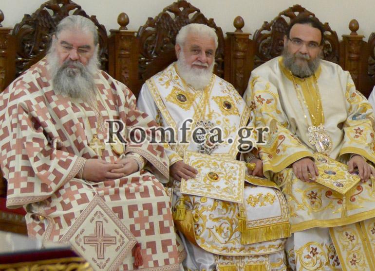 Митрополиты Лимассольский Афанасий, Киккский Никифор и Тамасосский Исайя