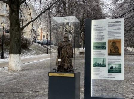 Памятник Царю Ивану Грозному в Чебоксарах