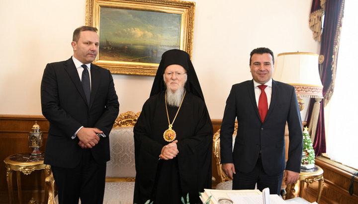 Патриарх Варфоломей принял македонских чиновников