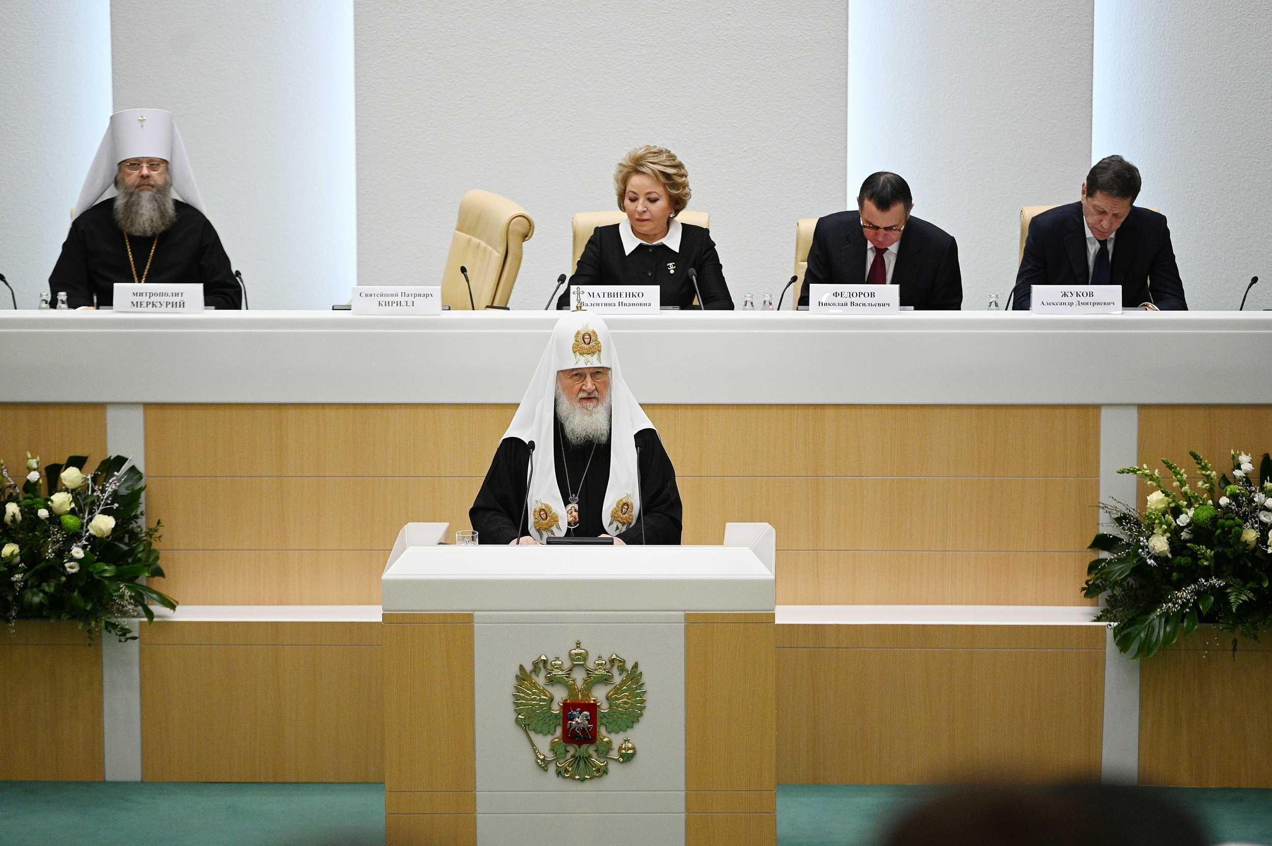Святейший Патриарх Кирилл в Совете Федерации