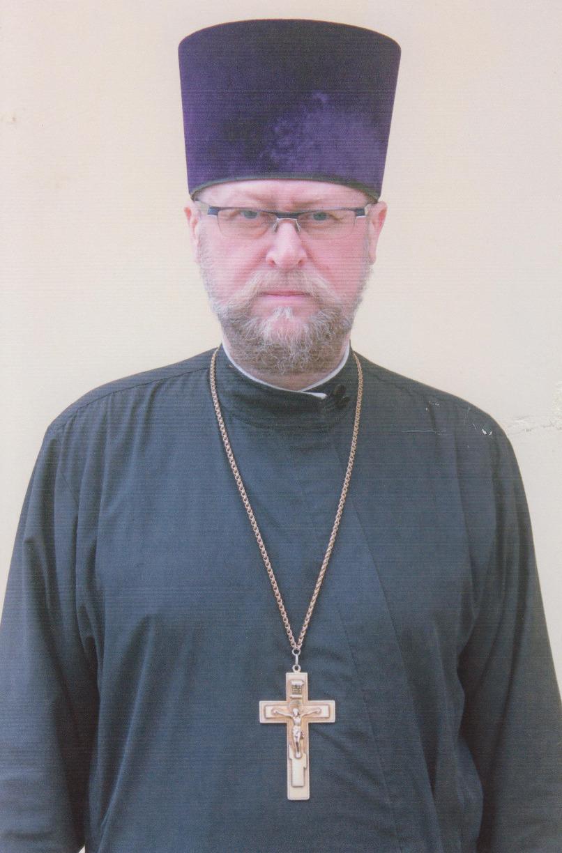 Иерей Георгий Голубев