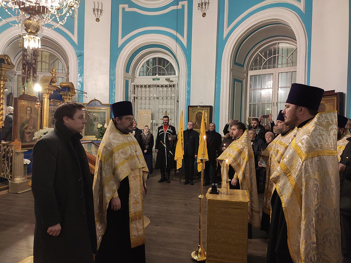 Панихида по адмиралу Александру Колчаку в Троицком храме в Санкт-Петербурге