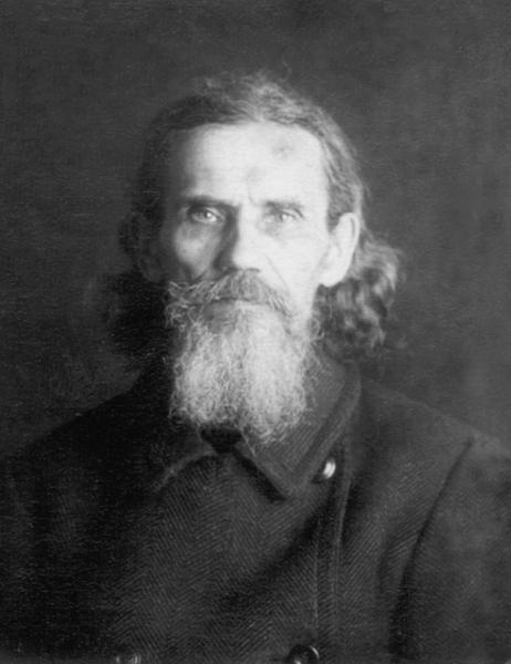 Священник Иоанн Плеханов (1879-1938). Москва, Таганская тюрьма. 1938 г.