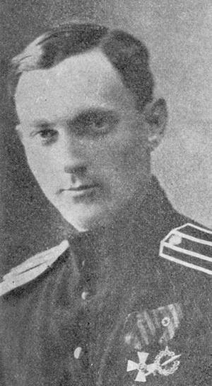 Полковник Денис Андреевич Марченко (1895-1968)
