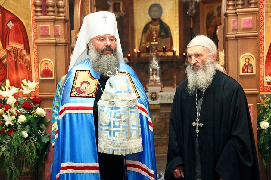 Митрополит Екатеринбургский Кирилл и схиигумен Сергий (Романов)