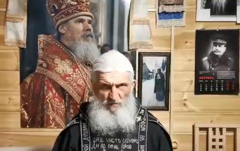 Бывший духовник Среднеуральского женского монастыря схиигумен Сергий (Романов)