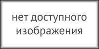 Роспотребнадзор полез со своим уставом в чужой монастырь. Власти Москвы отказались открывать храмы для верующих