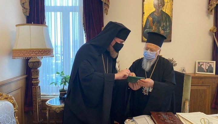 Патриарх Варфоломей и Евстратий Зоря