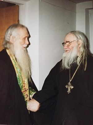 Старцы Кирилл (Павлов) и Адриан (Кирсанов)