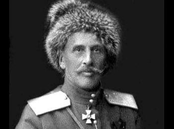 Генерал Федор Келлер